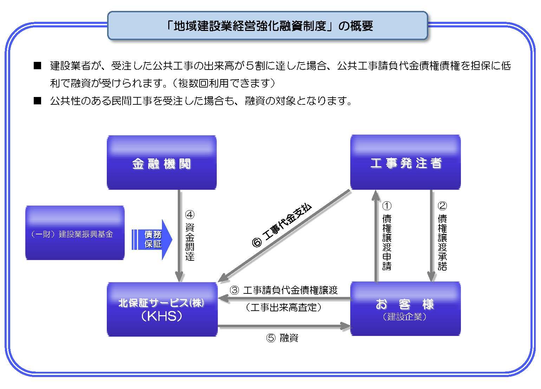 ファイル 3-5.jpg