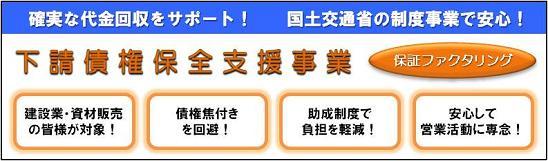 ファイル 4-7.jpg